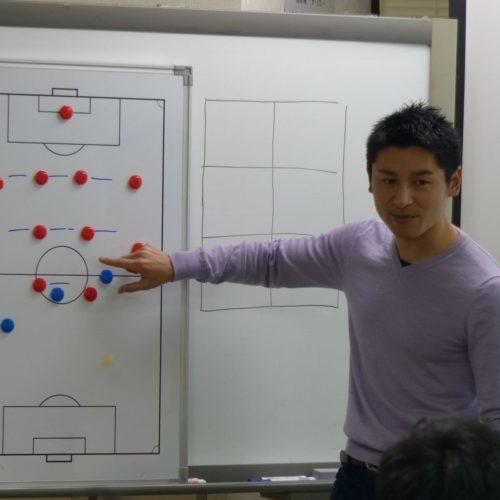 サッカーの新しい研究所(坪井健太郎)