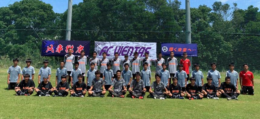 FC VIENTAS