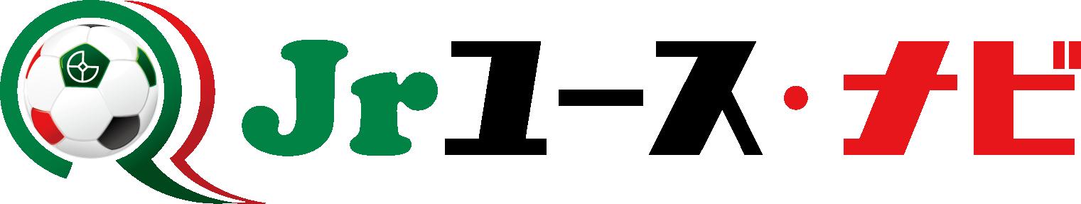 Jrユース・ナビ(ジュニアユースナビ)