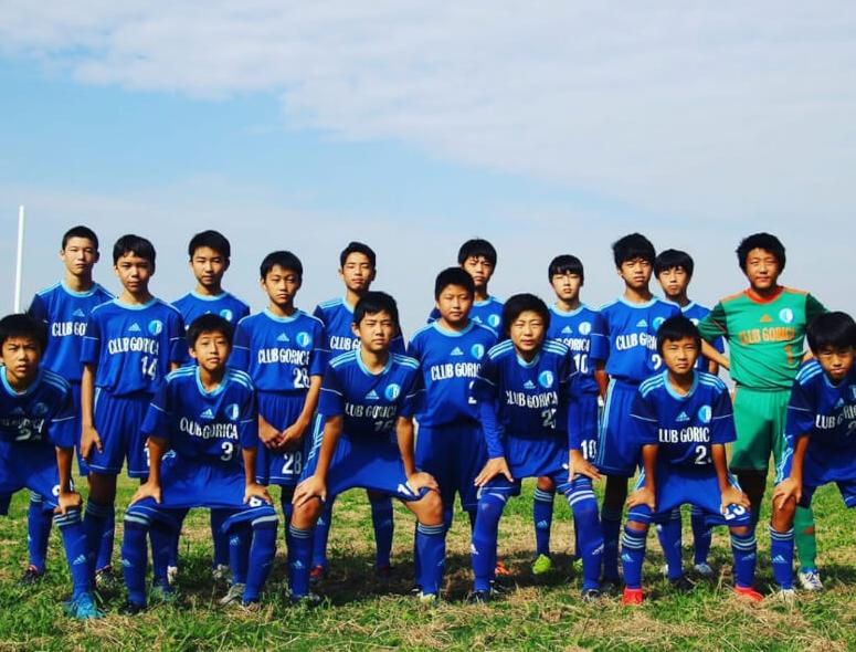 CLUB GORICA(クラブゴリツァ)