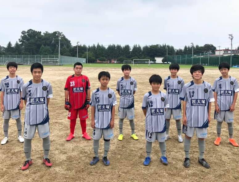 FC Gois